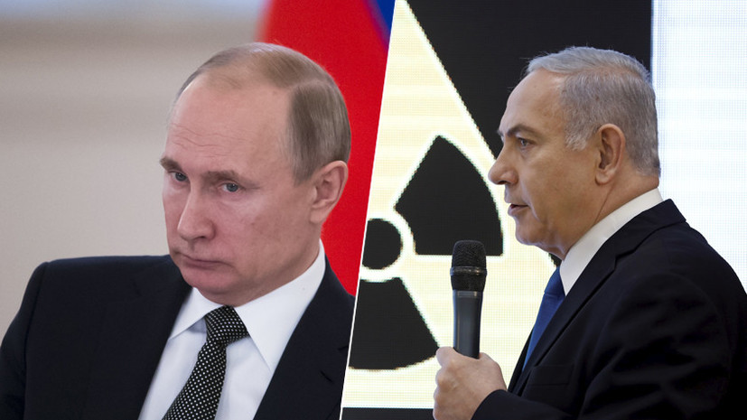 Путин в разговоре с Нетаньяху подтвердил, что СВПД должен соблюдаться всеми сторонами