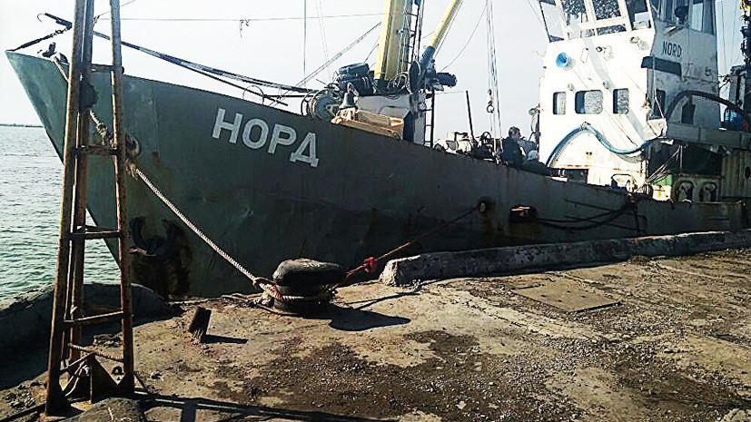 Украина арестовала судно из-за добычи песка уКрыма
