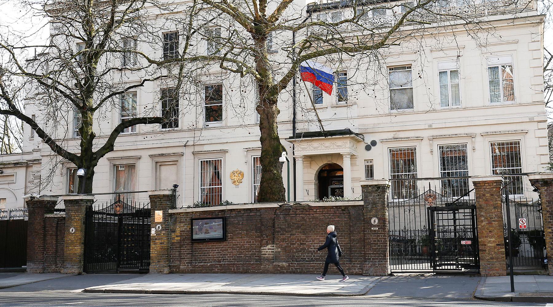 Посольство РФ в Великобритании заявило об отказе Лондона раскрывать местонахождение Юлии Скрипаль