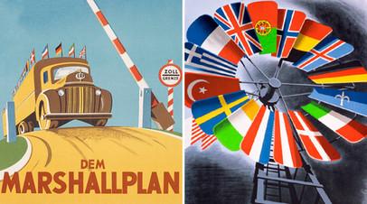 Плакаты, посвящённые плану Маршалла