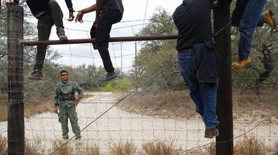 Мигранты взяты под стражу пограничным патрулем США