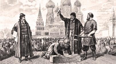 «Помилование князя Василия Шуйского перед казнью». Оригинальный рисунок Александра Ефимовича Земцова (1856–1896)
