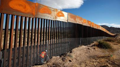 Участок пограничной стены между США и Мексикой