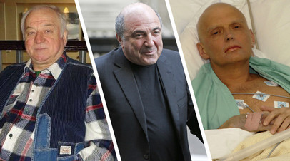 Сергей Скрипаль, Борис Березовский и Александр Литвиненко