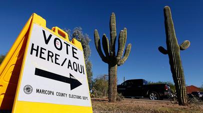 Избирательный участок в штате Аризона, США