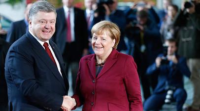 Президент Украины Пётр Порошенко и канцлер ФРГ Ангела Меркель