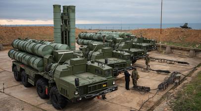 Российская зенитная ракетная система С-400 «Триумф»