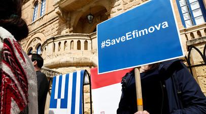 Информатор автора «панамского досье» рассказала об аресте в Греции