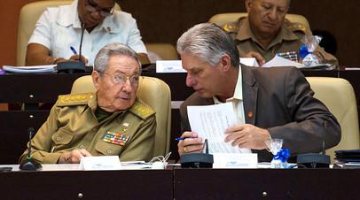 Рауль Кастро и Мигель Марио Диас-Канель