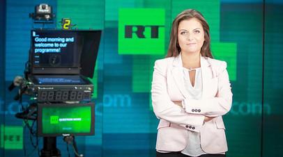Главный редактор RT Маргарита Симоньян