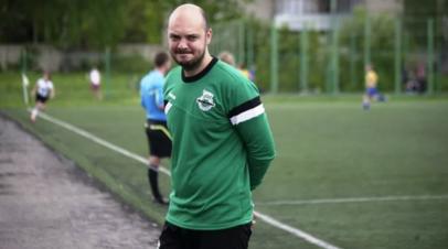 В Москве полицейских судят за избиение футбольного тренера