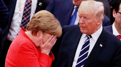 Президент США Дональд Трамп и федеральный канцлер Германии Ангела Меркель