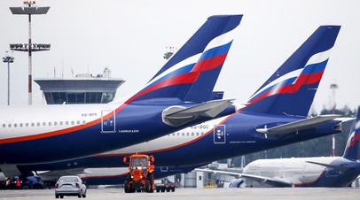 Самолёты авиакомпании  «Аэрофлот» в аэропорту Шереметьево