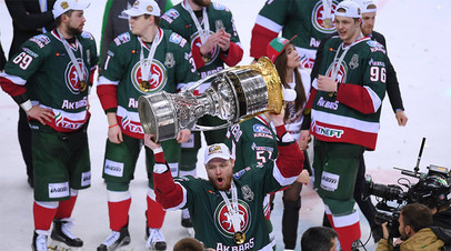 Не в голах счастье: «Ак Барс» победил ЦСКА в самом нерезультативном финале КХЛ и завоевал третий Кубок Гагарина