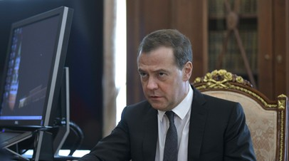 Медведев утвердил план повышения энергоэффективности