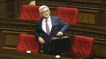 Премьер Армении подал в отставку