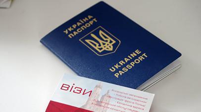 Эксперт оценил заявление Климкина о мерах по сокращению числа украинских трудовых мигрантов в России