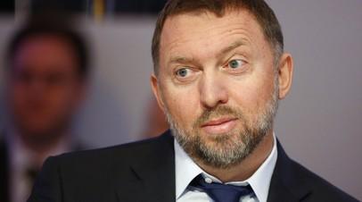 Условия контроля: Минфин США не исключил снятия санкций с РУСАЛа
