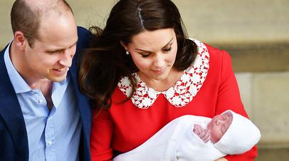 Букмекеры рассказали о ставках на имя третьего ребёнка принца Уильяма и Кейт Миддлтон