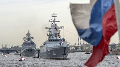На Украине предложили запретить российским судам входить во внутренние воды страны