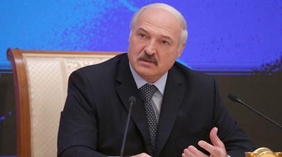 Лукашенко назвал стратегическую задачу Белоруссии