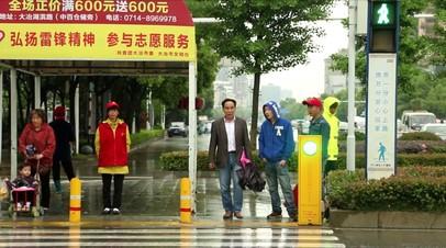 Просто добавь воды: как в Китае отучают пешеходов нарушать правила