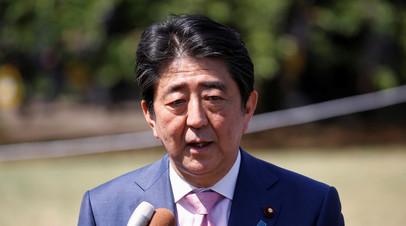 Абэ назвал возможным диалог с КНДР после саммитов с Южной Кореей и США