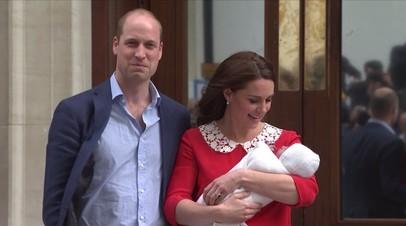 Делайте ставки, господа: в королевской семье Великобритании родился мальчик
