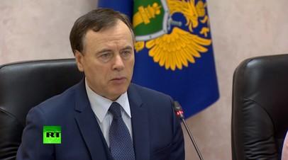 Генпрокуратура России провела курсы по подготовке экспертов по борьбе с коррупцией