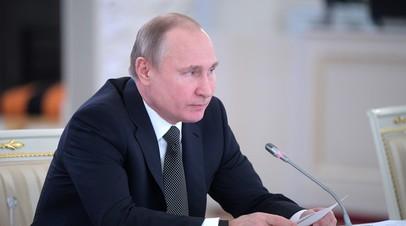 Путин сменил посла России в Марокко