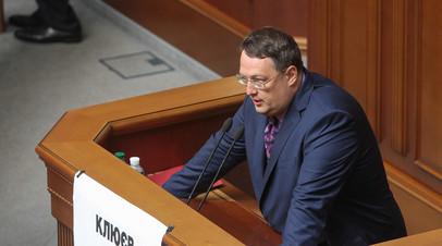 Эксперт оценил заявление Киева о необходимости сохранить «зависимость» России от Украины