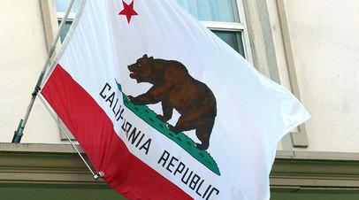 Сторонникам выхода Калифорнии из состава США разрешили начать сбор подписей