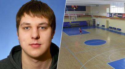 В Вологде известного детского тренера по баскетболу судят за истязание воспитанников