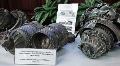«Специалисты без труда определят принадлежность»: российские военные показали обломки выпущенных по Сирии ракет