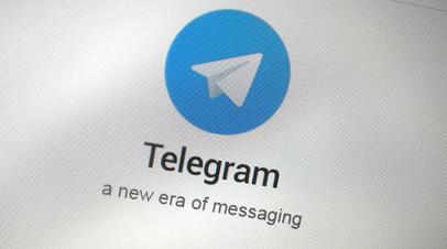 Роскомнадзор начал предметный диалог с Google по блокировке Telegram