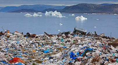Мусорная свалка в Илулиссате, Гренландия.