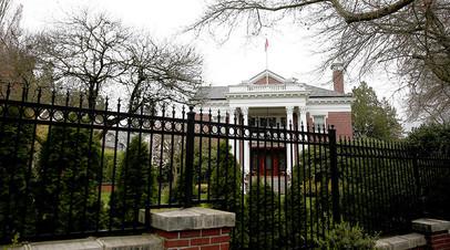 В посольстве России заявили о попытке представителей США проникнуть в резиденцию в Сиэтле