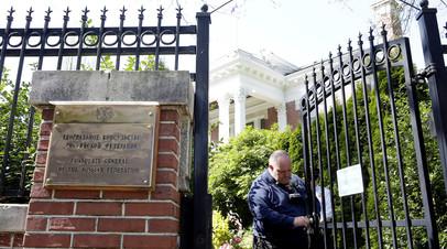 «В нарушение всех конвенций»: посол России в США назвал недружественными действия американских властей в Сиэтле