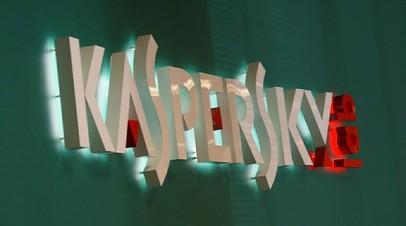 «Лаборатория Касперского» рассказала о самой длительной DDoS-атаке с 2015 года