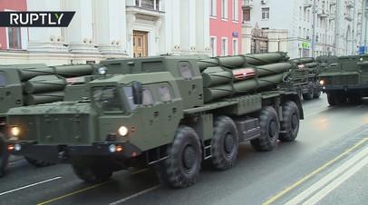 В Москве прошла репетиция парада Победы