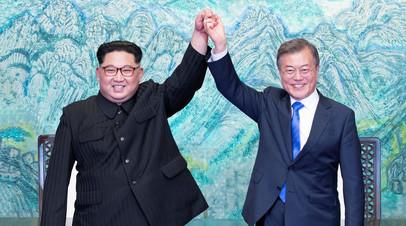 Лидеры КНДР и Республики Корея Ким Чен Ын и Мун Чжэ Ин
