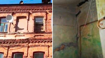 В Самаре ребёнок и двое взрослых живут в обветшалом доме дореволюционной постройки