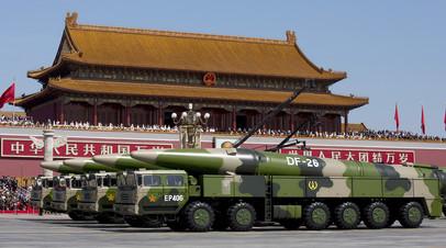 Китайские ракеты DF-26