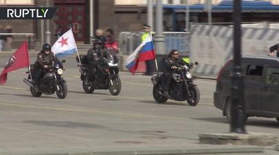 Байкеры из клуба «Ночные волки» отправились в мотомарш «Дорога Победы — на Берлин»