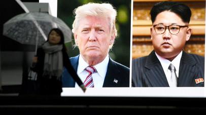 «КНДР попытается сохранить ядерный кулак»: чего стоит ожидать от встречи Трампа и Ким Чен Ына