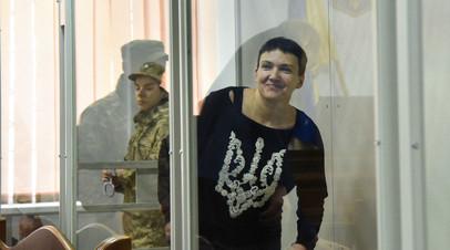 Вера Савченко устроила акцию поддержки сестры в Киеве
