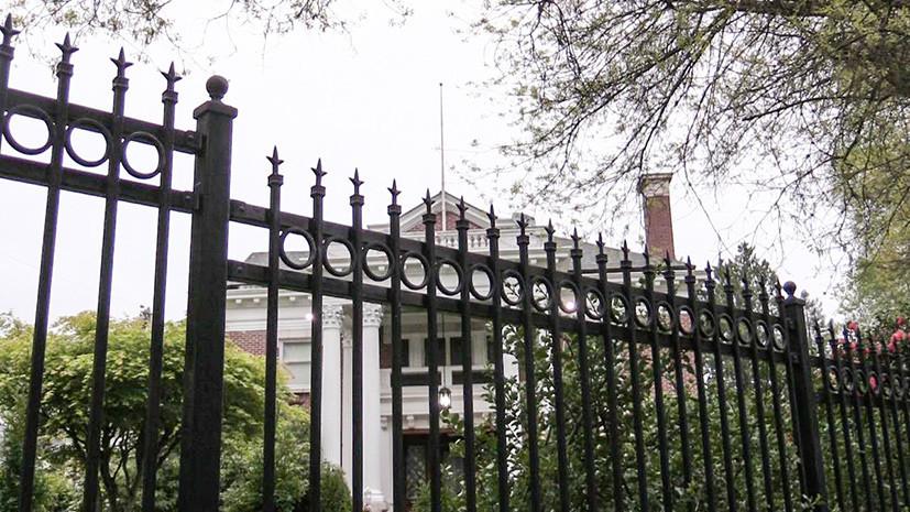 В США заявили, что «с уважением» спустили российский флаг со здания резиденции генконсула в Сиэтле