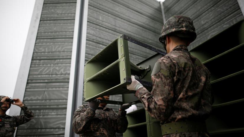 Южнокорейские военные начали демонтаж громкоговорителей на границе с КНДР
