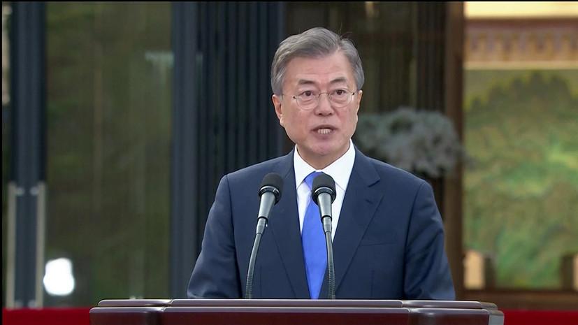 Президент Южной Кореи призвал ООН проконтролировать закрытие полигона в КНДР