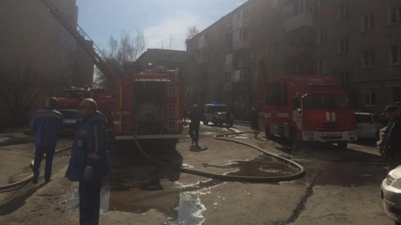 Власти назвали возможную причину пожара в жилом доме Екатеринбурга